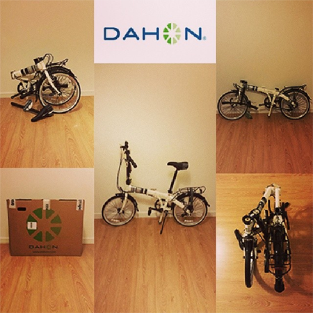 Dahon Vybe